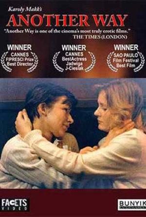 Another Way  - AnotherWay 000 300x444 - Filmy z roku 1980 – 1989