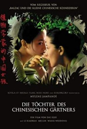 The Chinese Botanist's Daughters elfilms.cz - MV5BMTU0MDU2NjE2MV5BMl5BanBnXkFtZTcwNjI3NzU4MQ   - Home