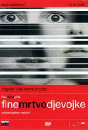 Fine Dead Girls  - finedeadgirls 000 300x444 - Thrillery